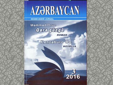 «AZƏRBAYCAN» jurnalının növbəti sayı işığ üzü gördü
