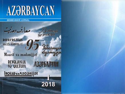 """<br/>«Azərbaycan» – 95<br/> ANAR<br/> Azərbaycan Yazıçılar Birliyinin sədri, Xalq yazıçısı<br/> """"ƏDƏBİYYATIMIZIN GÜZGÜSÜ"""""""