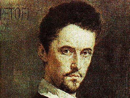 Şandor Petefi